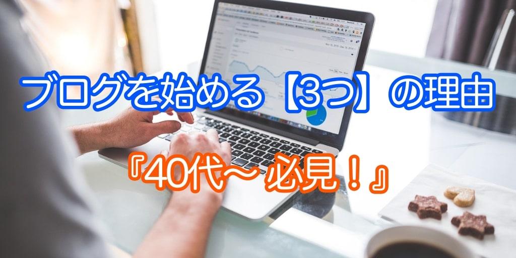 income-up-blog-wake-H2_001