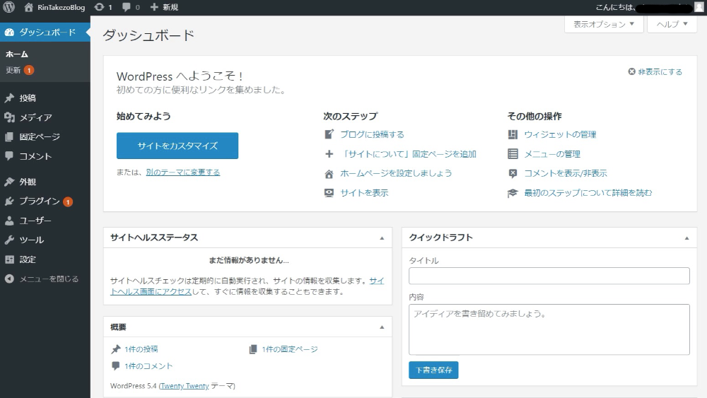 WP_conf-1