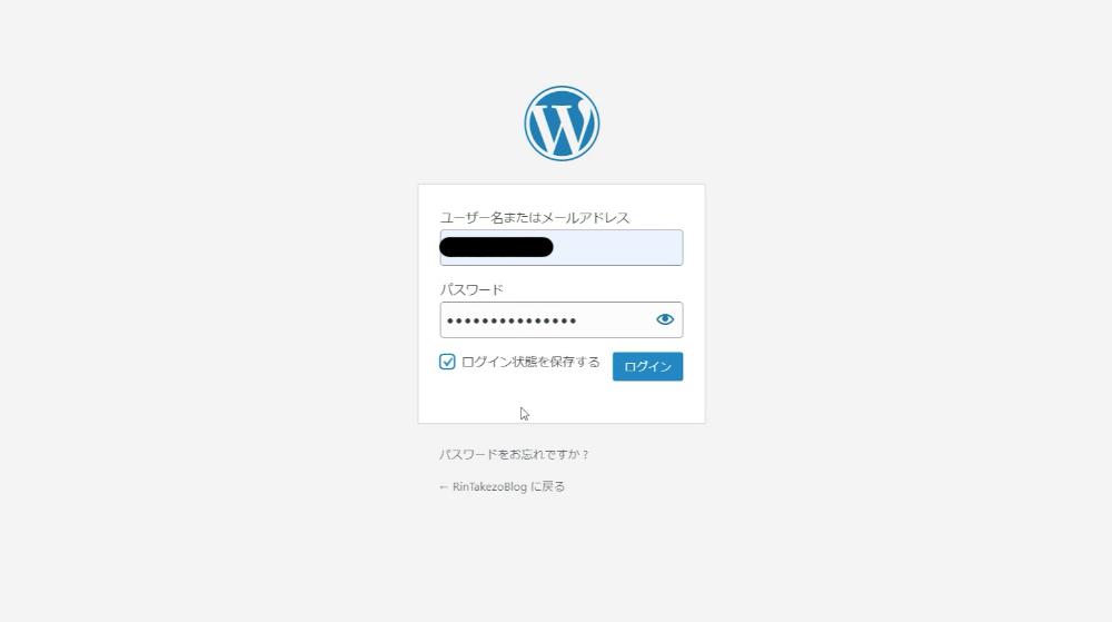 WP_conf-6
