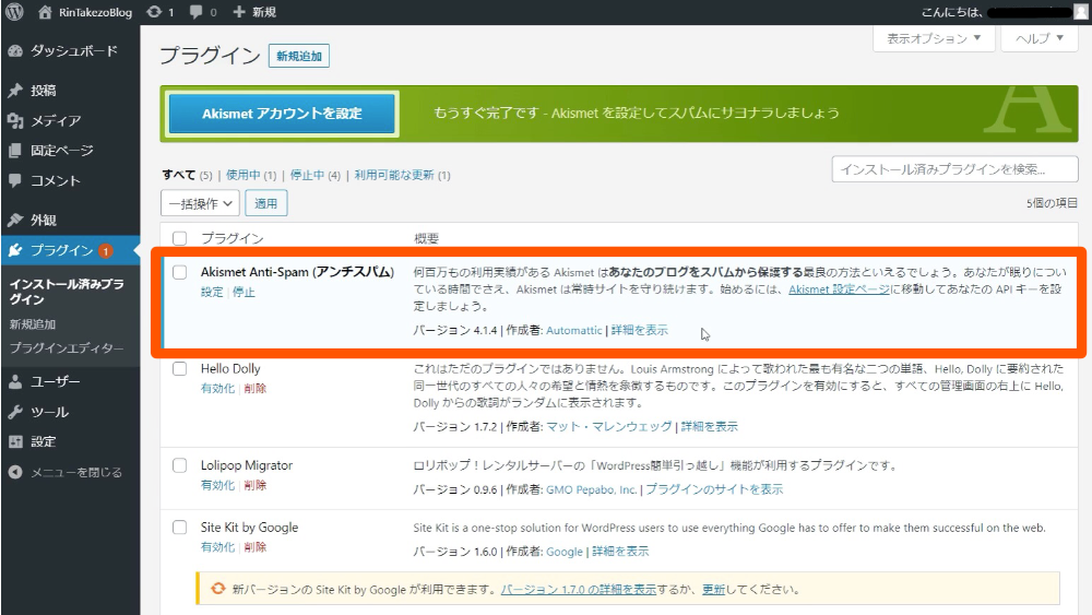 WP_conf-plugin-3