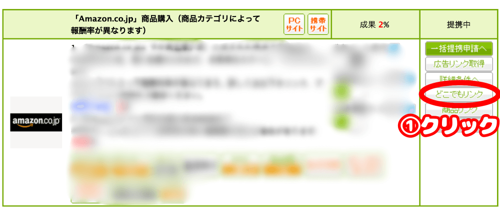 moshimo_20200715_01