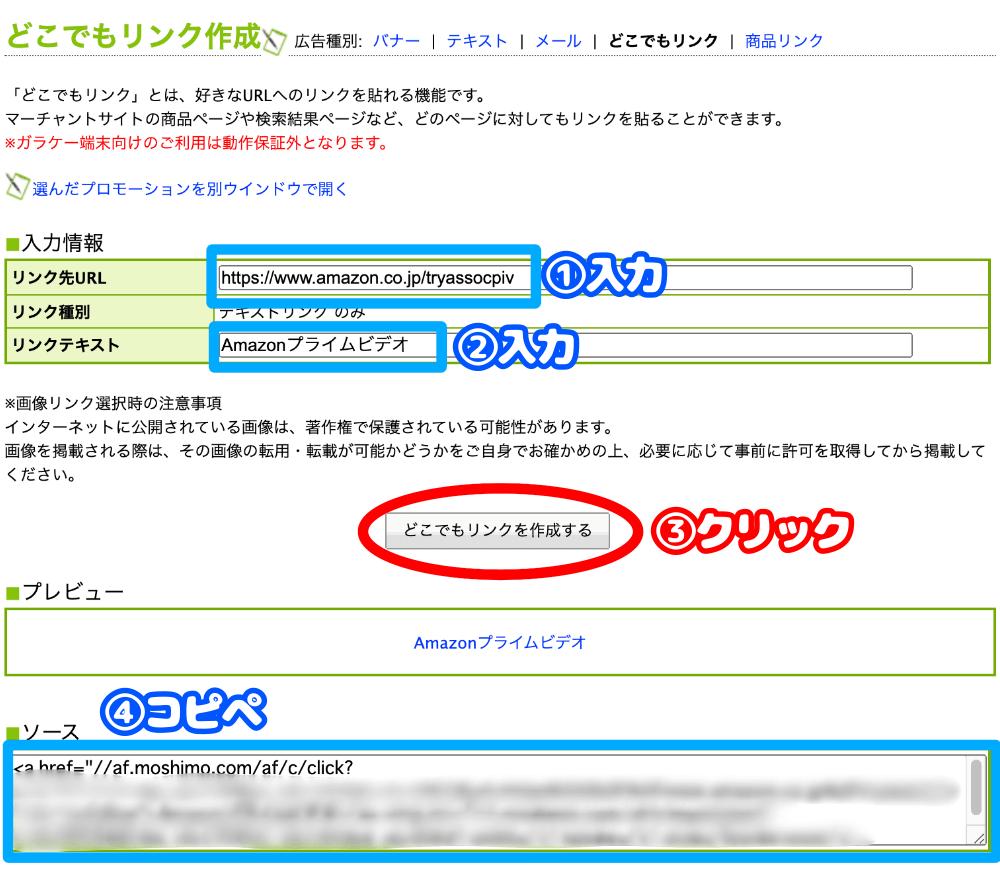 moshimo_20200715_03