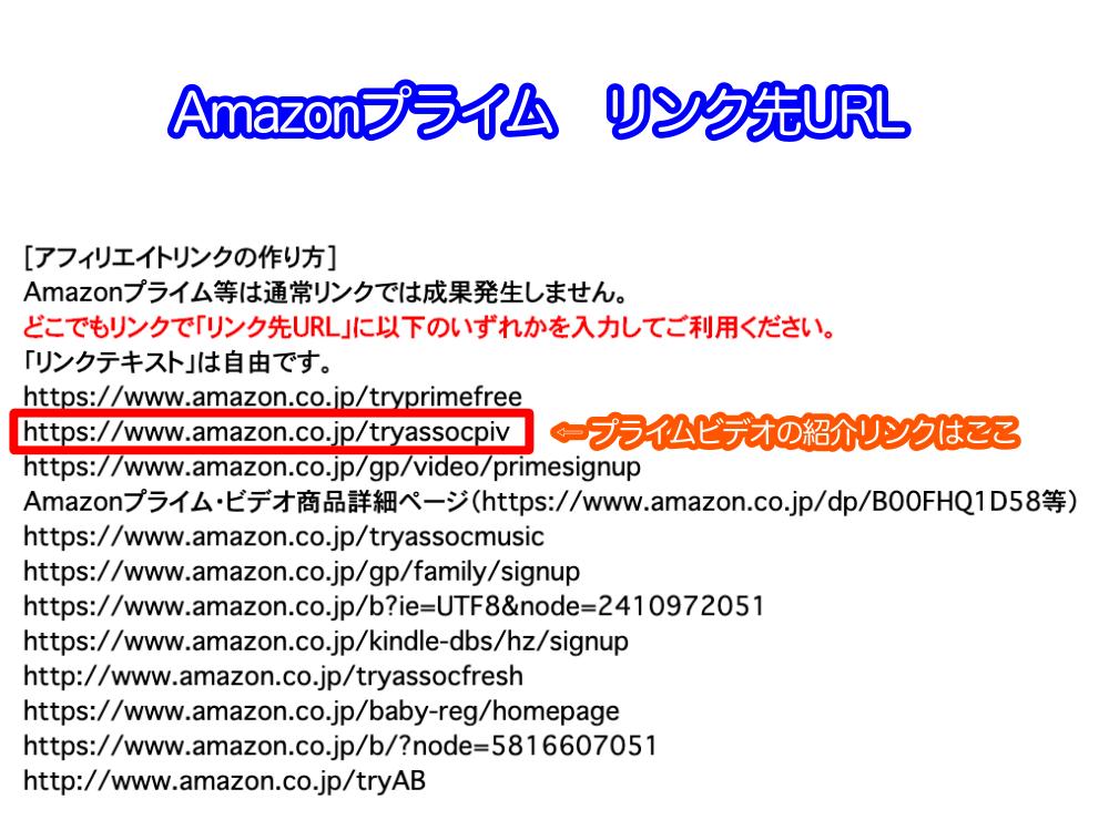 moshimo_20200716-01