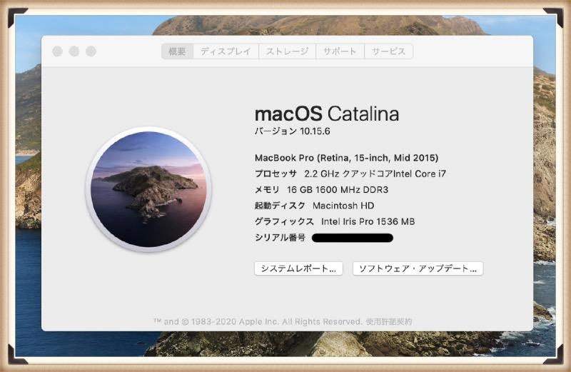 c-macbookpro_syousai_01