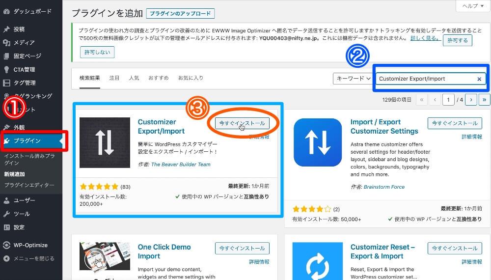 Demo-import-03