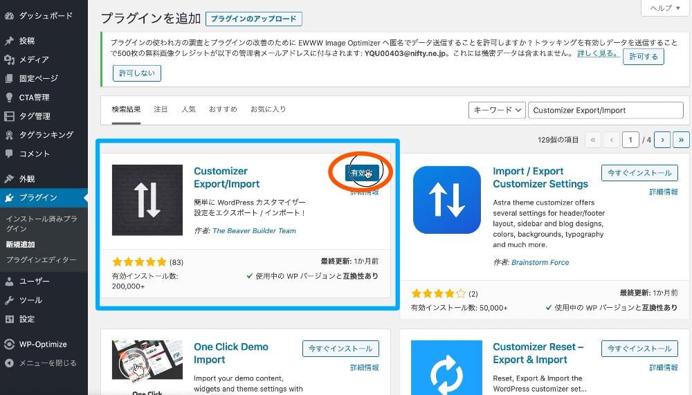 Demo-import-04