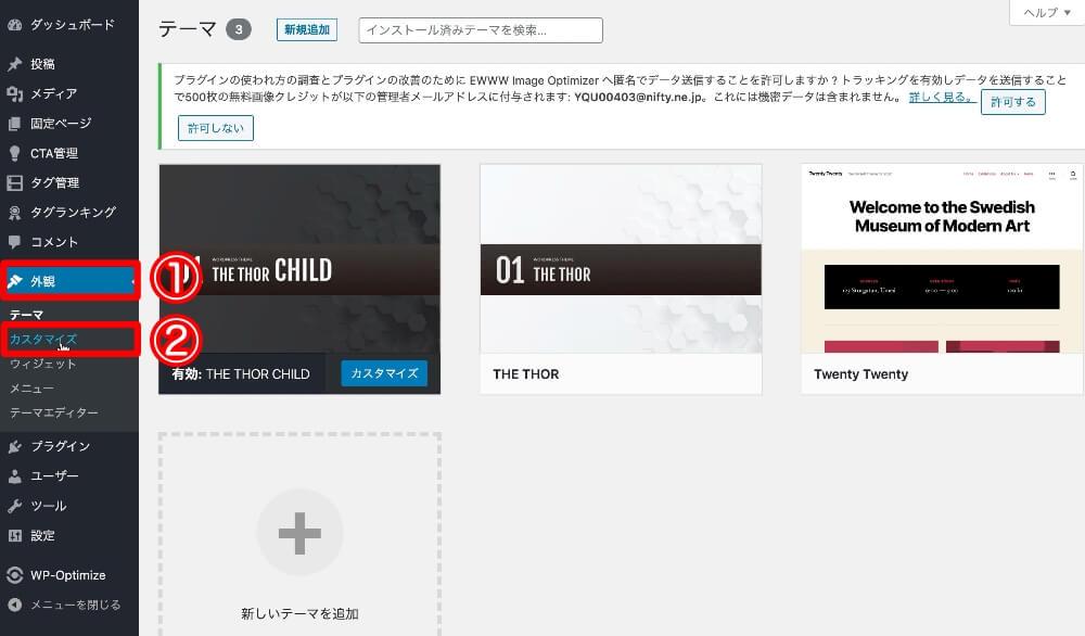 Demo-import-05