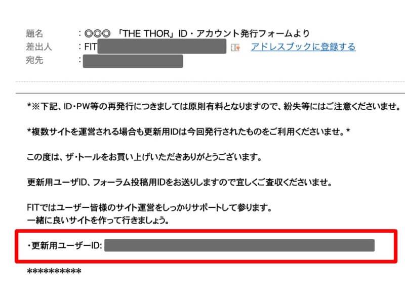 Thema-Update-mail
