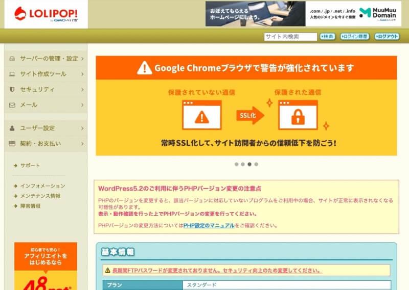 c-sub-domain-set_001-01