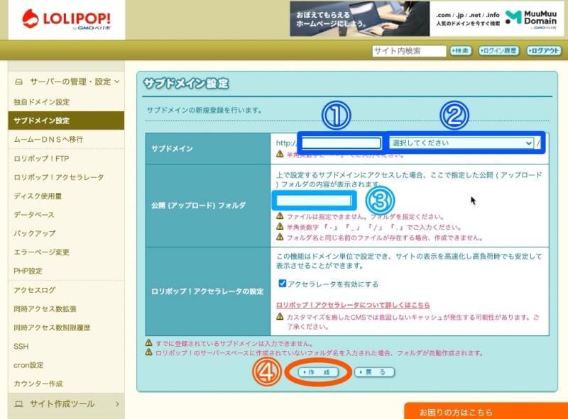 c-sub-domain-set_004