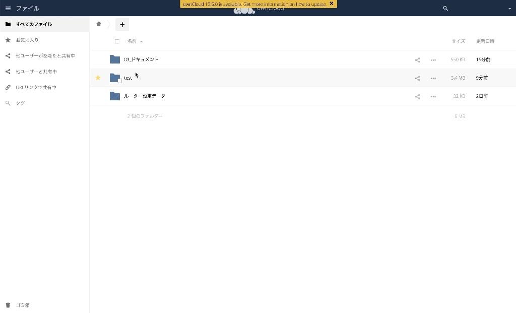 owncloud-link-del-folder_03