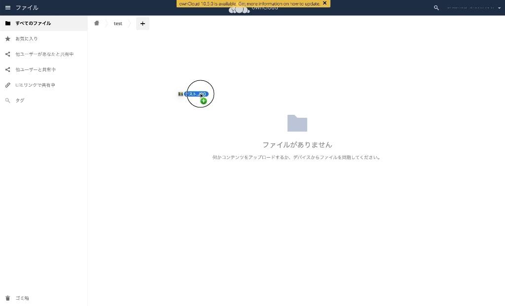 owncloud-link-folder_05