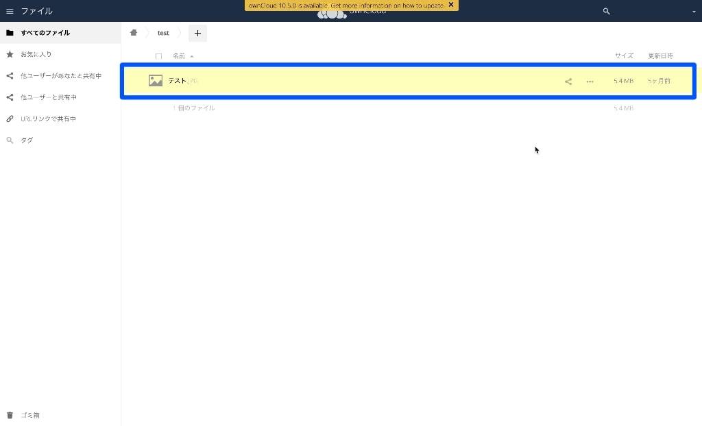 owncloud-link-folder_06