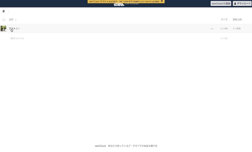 owncloud-link-folder_15