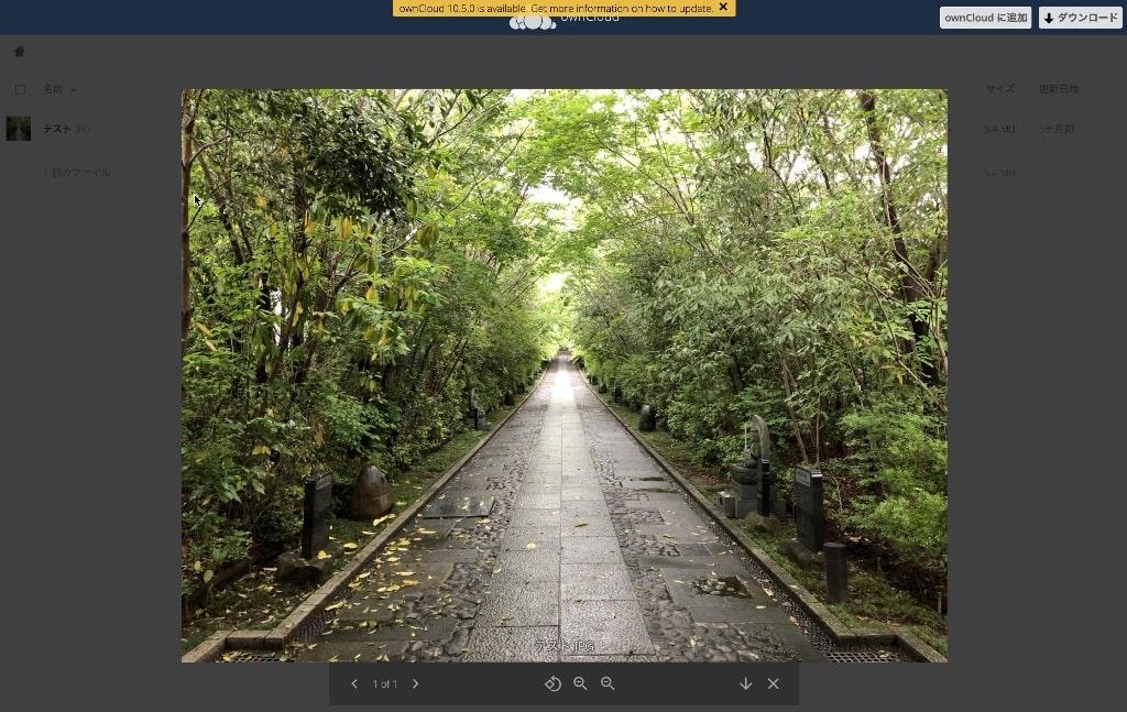 owncloud-link-folder_16
